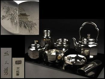 純銀三越製照久刀幽山棲峰図煎茶器七種揃.jpg